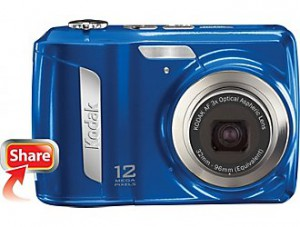 Win a Kodak Easyshare Camera from Announcingit.com
