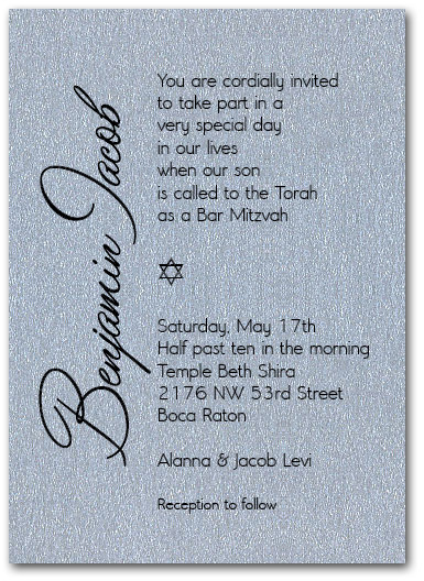Shimmery Silver Bar Mitzvah