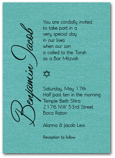Shimmery Teal Bar Mitzvah