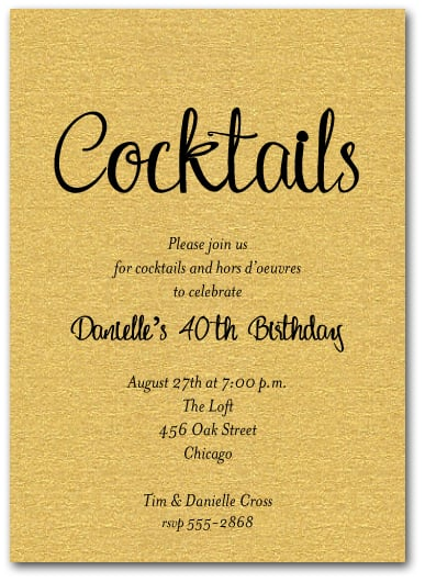 Formal cocktail party invitation