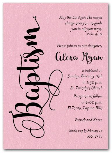 shimmery pink baptism invitations  girl baptism invitations