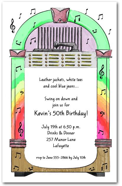 1950s jukebox party invitations