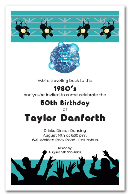 1980s Retro Disco Ball Invitations