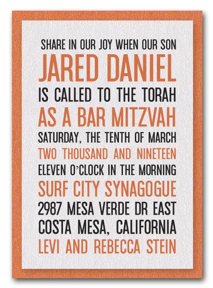 Shimmery White & Orange Bar Mitzvah