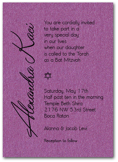 Shimmery Purple Bat Mitzvah