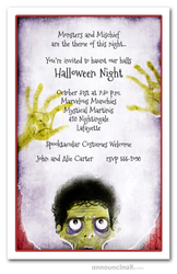 Ghoulish Fright Halloween Invitations