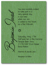 Shimmery Green Bar Mitzvah