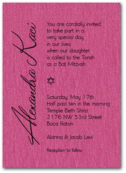 Shimmery Hot Pink Bat Mitzvah