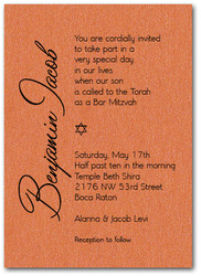 Shimmery Orange Bar Mitzvah