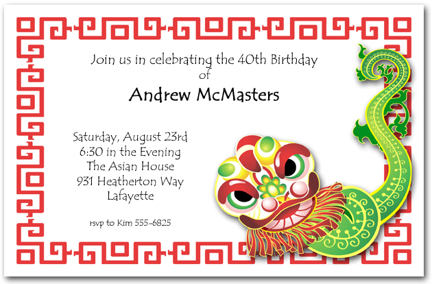 Asian Invitations: Chinese Lion Head Invitations