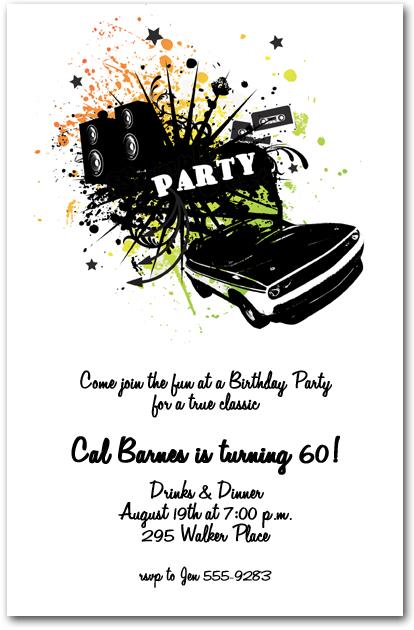 muscle car grunge invitation  birthday invitations
